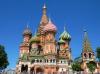 Pielgrzymka do Rosji (Moskwa, Katyń, Smoleńsk), Litwy, Łotwy, Estonii